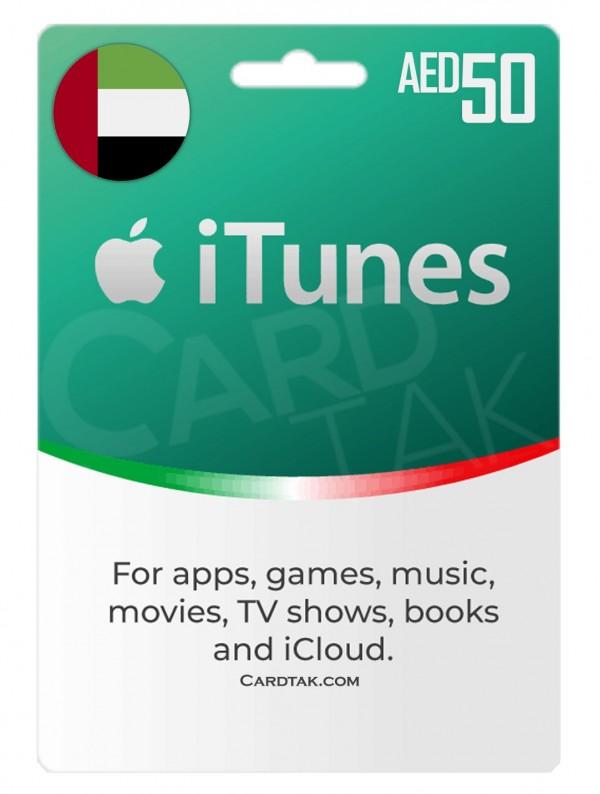 گیفت کارت آیتونز 50 درهم امارات متحده عربی (بهترین قیمت)