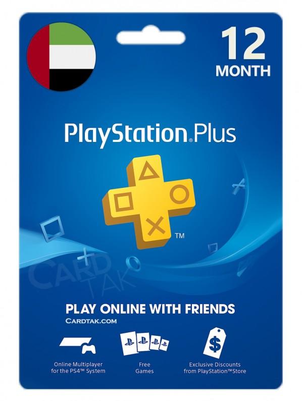 خرید اشتراک 12 ماهه PlayStation Plus امارات متحده عربی بهترین قیمت