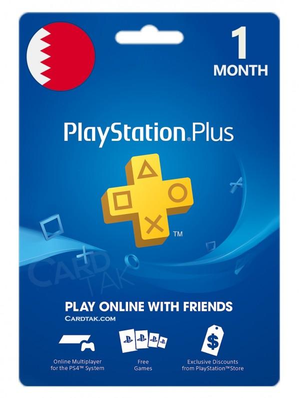 خرید اشتراک 1 ماهه PlayStation Plus بحرین بهترین قیمت