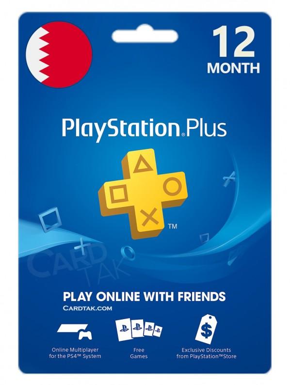 خرید اشتراک 12 ماهه PlayStation Plus بحرین بهترین قیمت