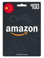 Amazon 100 CNY China