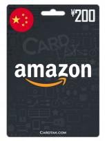 Amazon 200 CNY China