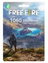 Free Fire 1060 Gems