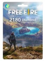 Free Fire 2180 Gems