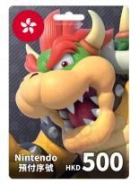 Nintendo 500 HKD Hong Kong