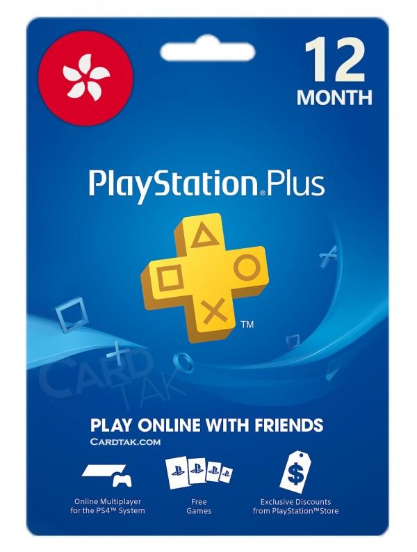 خرید اشتراک 12 ماهه PlayStation Plus هنگ کنگ بهترین قیمت