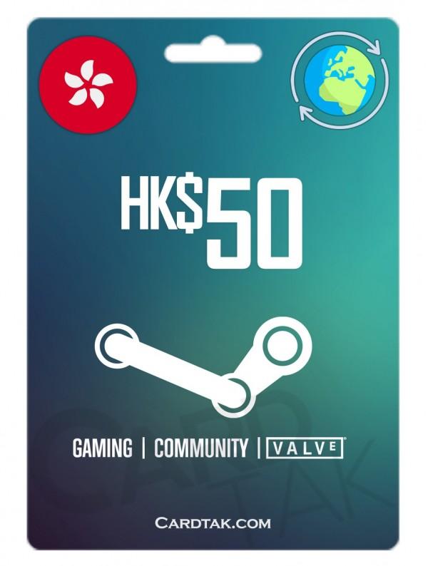 استیم 6.44 دلاری گلوبال (Steam 50 HKD)