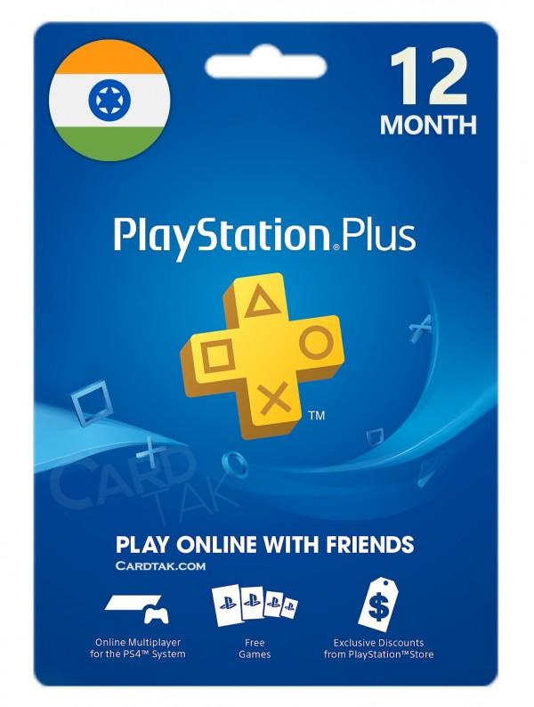 خرید اشتراک 12 ماهه PlayStation Plus هند بهترین قیمت