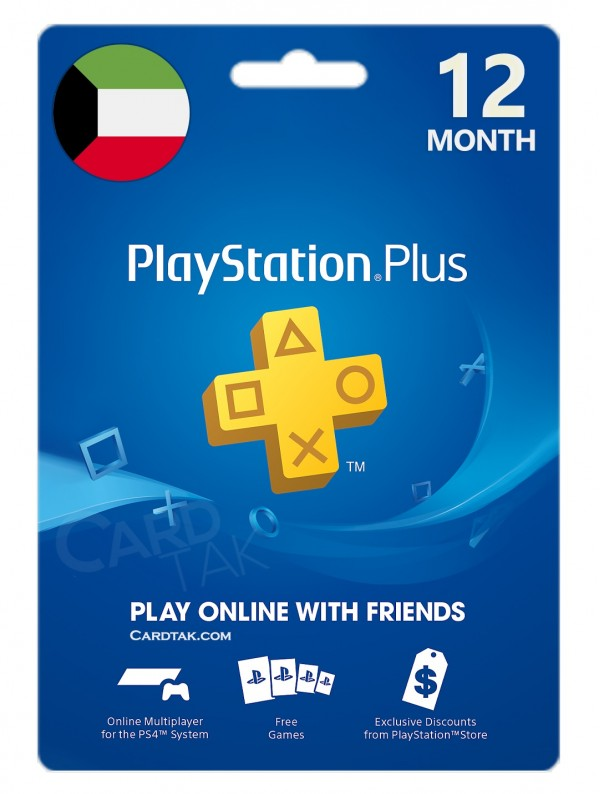 خرید اشتراک 12 ماهه PlayStation Plus کویت بهترین قیمت
