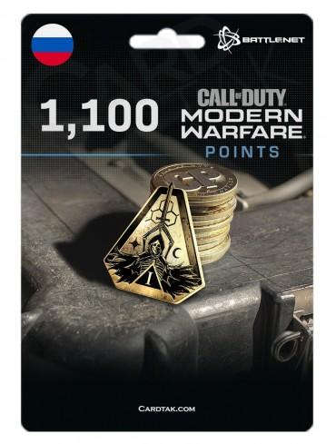 COD MW 1100 Points (Battle.net/RU)