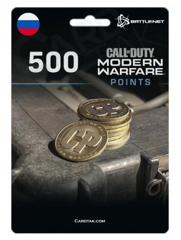 COD MW 500 Points (Battle.net/RU)