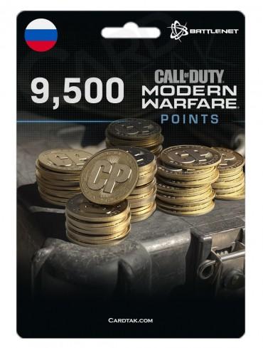 COD MW 9500 Points (Battle.net/RU)