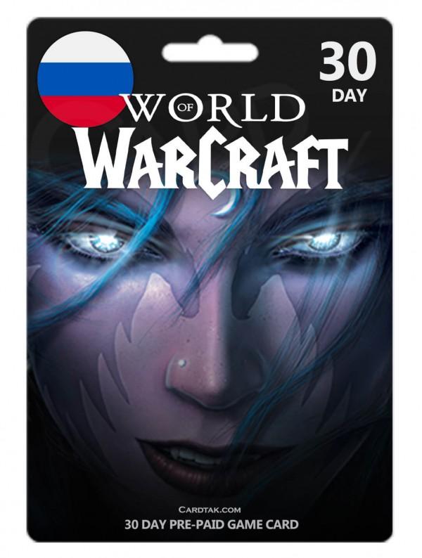 World of Warcraft 30 Days (RU)