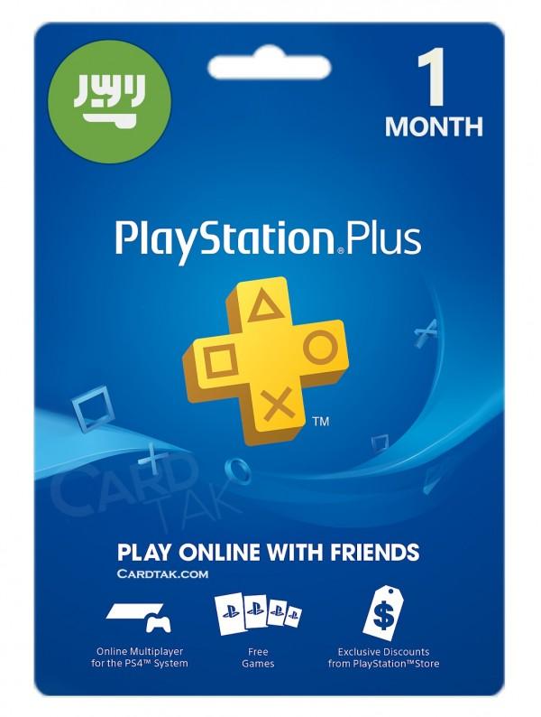 خرید اشتراک 1 ماهه PlayStation Plus عربستان سعودی بهترین قیمت