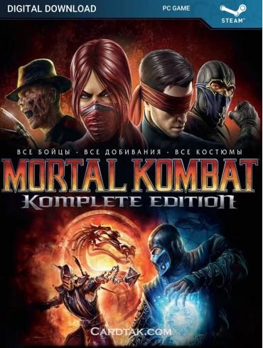 Mortal Kombat Complete Edition (Steam)