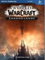 World of Warcraft Shadowland Base (EU)